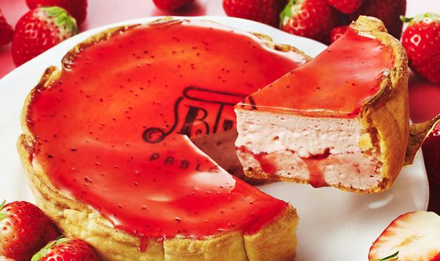 pablo-strawberry-tsubutsubu01.jpg
