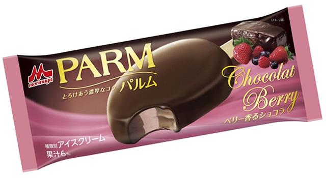 parm-berry01.jpg