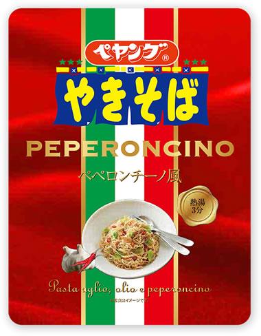 peyoung-peperoncino01.jpg