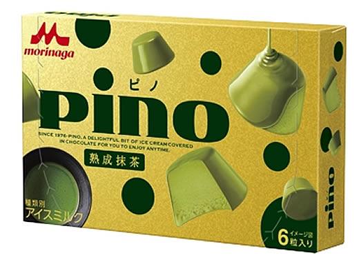 pino-maccha01.jpg