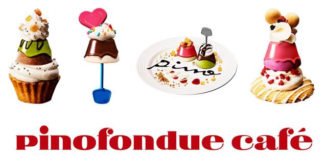 pinofondue-cafe2017_01.jpg