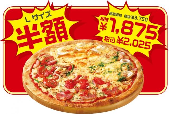pizzahut03.jpg