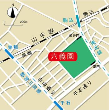 rikugien-kouyou2015_01.jpg