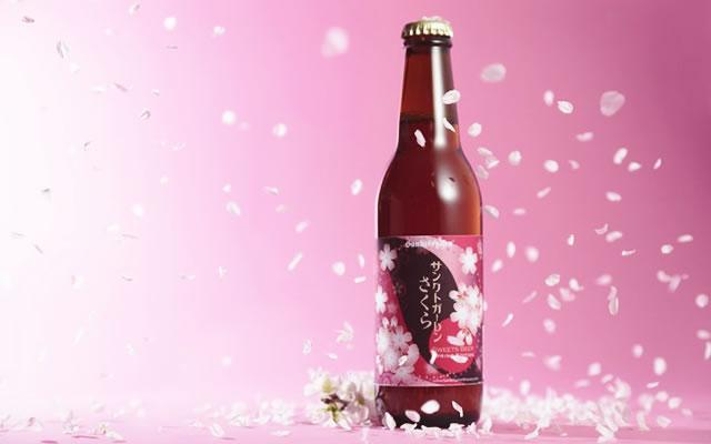 サンクトガーレン さくらビールの画像