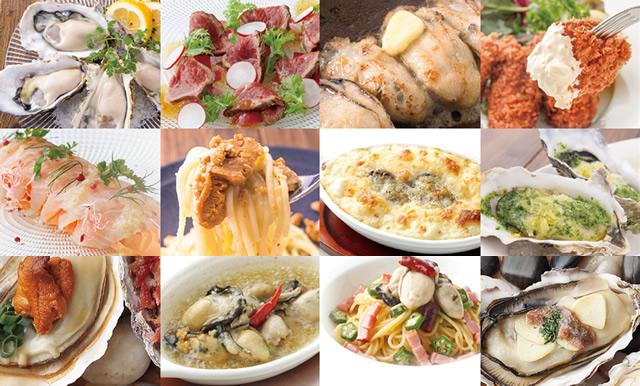 syougatsu-oyster-tabehoudai1801_01.jpg