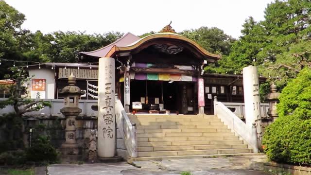 tamagawa-daishi-osunafumi_01.jpg