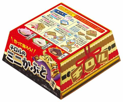 tirol-choco-kabuto02.jpg