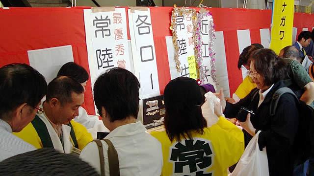 品川東京食肉市場まつりの画像