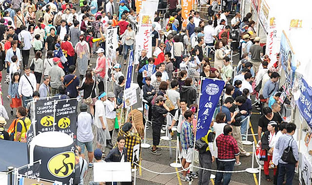 udon-tenkaichi2016_01.jpg