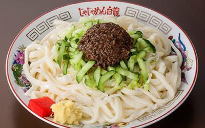 udon-tenkaichi2017_m02.jpg