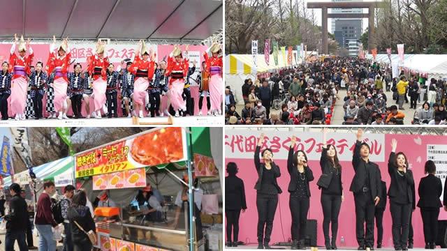 靖国神社の桜祭り2016の画像