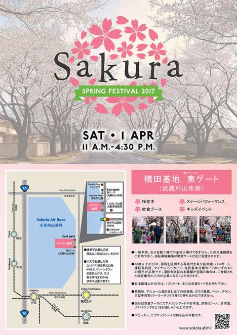 yokota-spring-festival2017_01.jpg