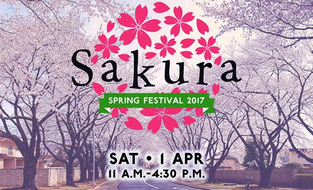 yokota-spring-festival2017_02.jpg