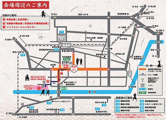 yorii-hojomatsuri2016_03.jpg