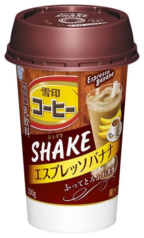 yukijirushi-coffee-shake01.jpg