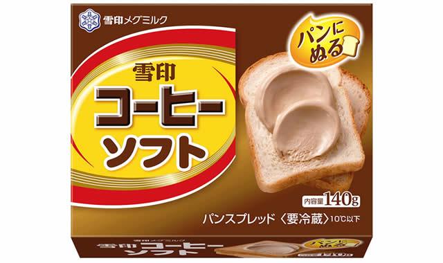 yukijirushi-coffee-soft01.jpg