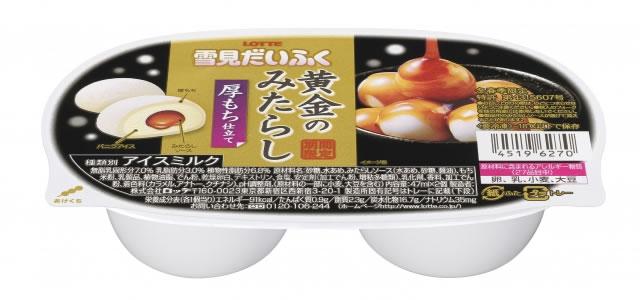 yukimidaifuku-mitarashi01.jpg