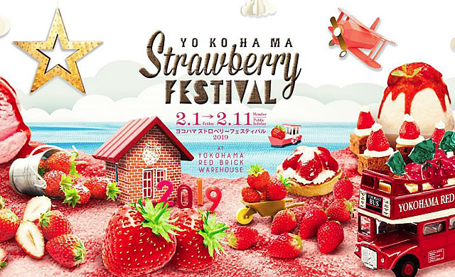akarenga-strawberry2019_01.jpg
