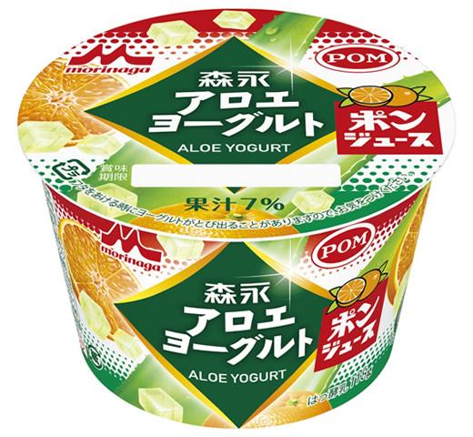 aloe-yogurt01.jpg