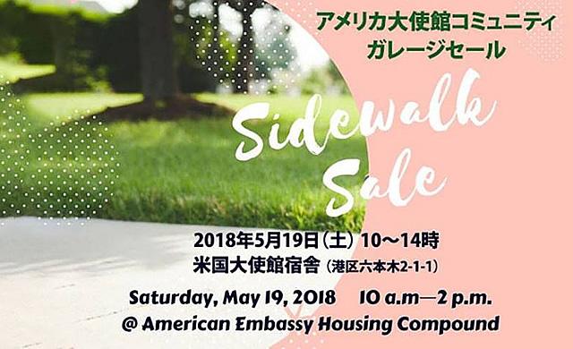 american-embassy-sidewalk-sale2018_01.jpg