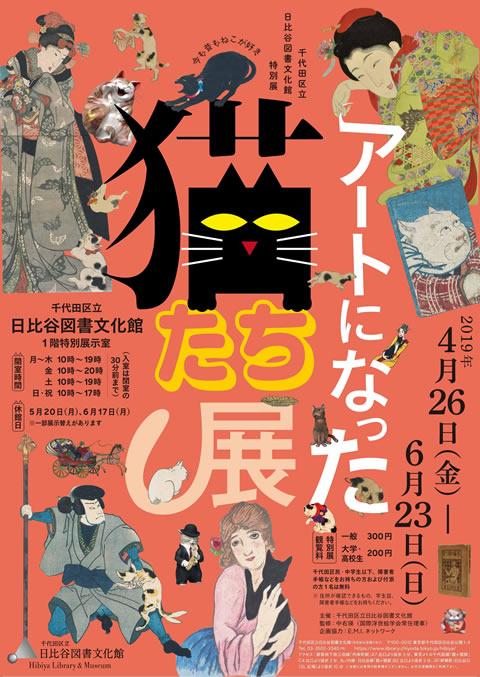 art-cat01.jpg