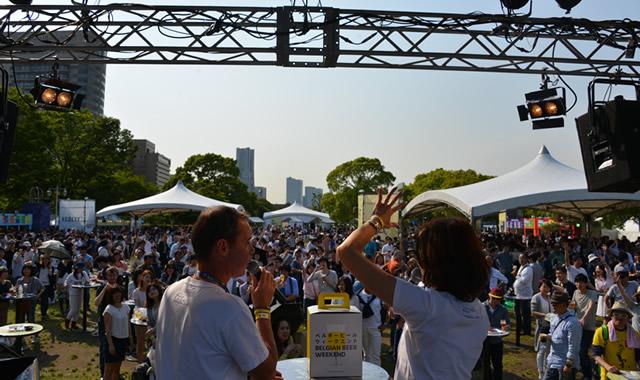 bbw-yokohama2017_03.jpg