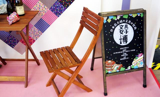 bungu-joshi-haku2018_02.jpg