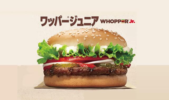 burger-king-hangaku201810_01.jpg
