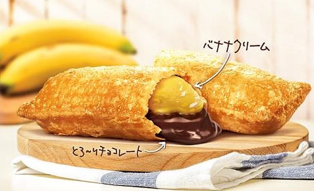 burger-king-pie1901_01.jpg