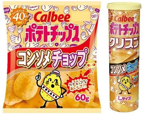 calbee-potato-chips1811_01.jpg