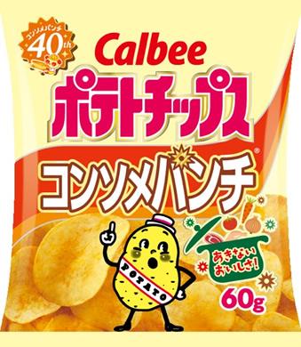 calbee-potato-chips1811_02.jpg