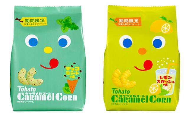 caramel-corn1806_01.jpg