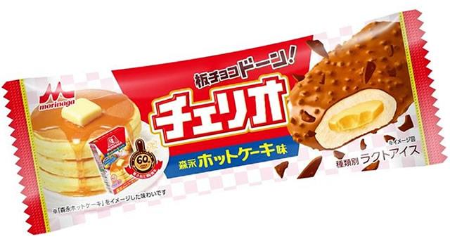 cheerio-hotcake01.jpg