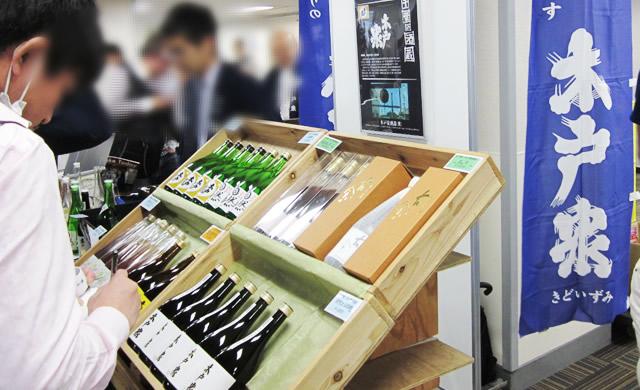 chiba-sake-fes02.jpg