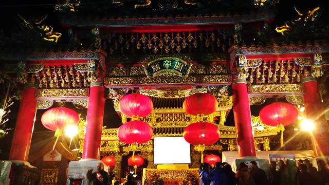 横浜中華街 関帝廟 カウントダウンの画像
