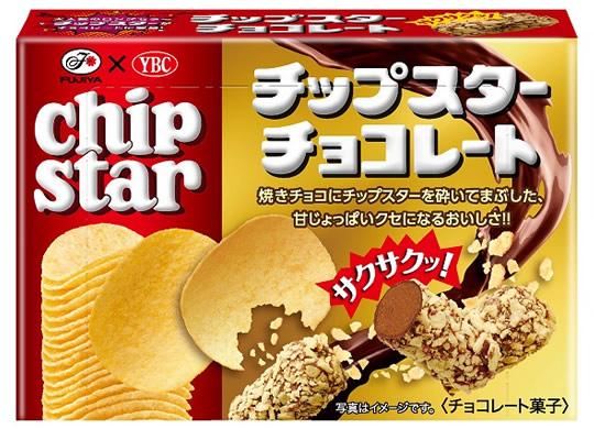 chipstar01.jpg