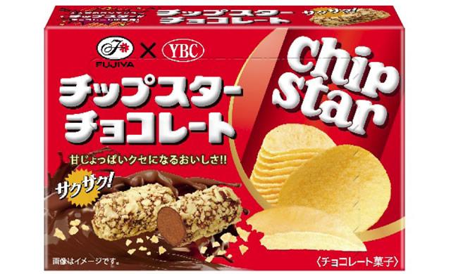 chipstar1901_01.jpg
