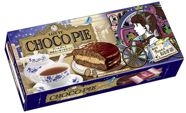 chocopie-fairytale1803_01.jpg