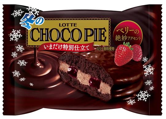 chocopie-lotte1901_01.jpg