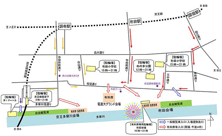 chofu-hanabi2016_01.jpg