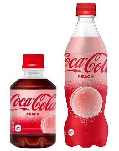 cocacola-peach01.jpg