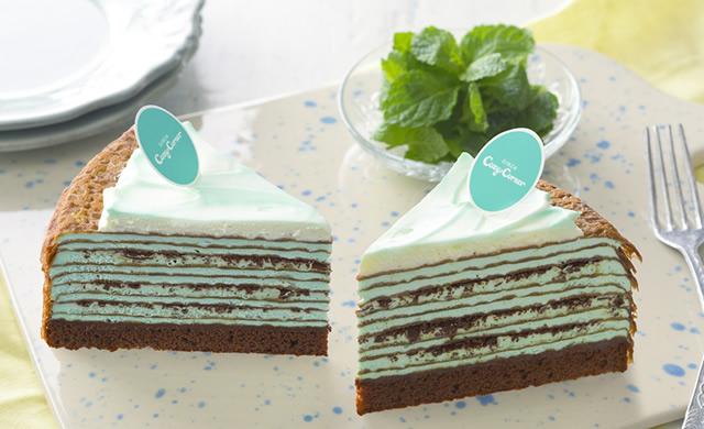 cozycorner-cutcake1905_01.jpg