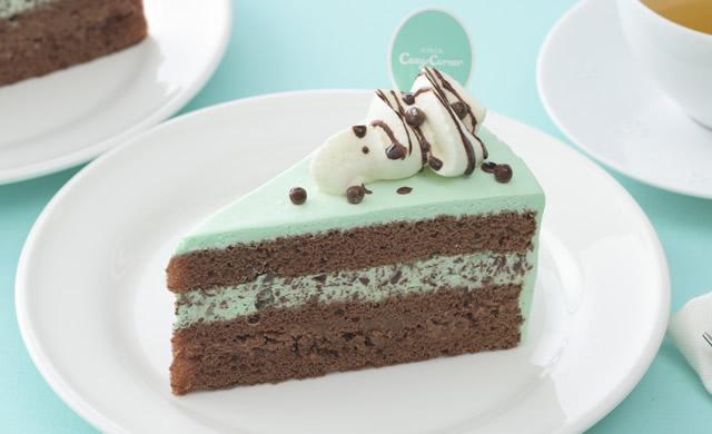 cozycorner-cutcake1907_01.jpg
