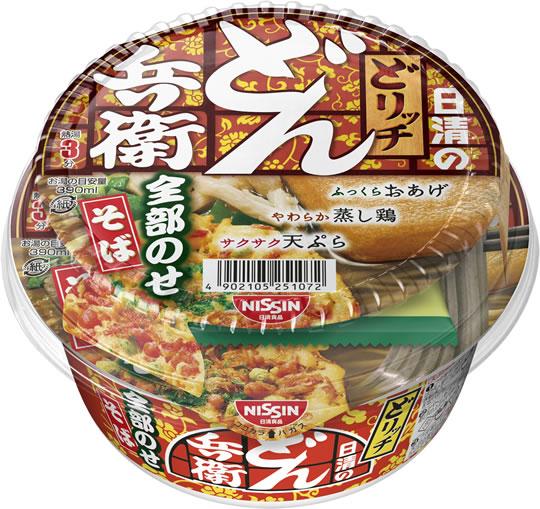 donbei-zenbunose-soba01.jpg