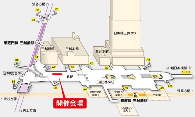 fukushima-sancyoku201808_03.jpg