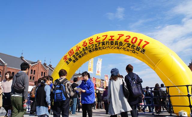 furusato-fair2018_02.jpg