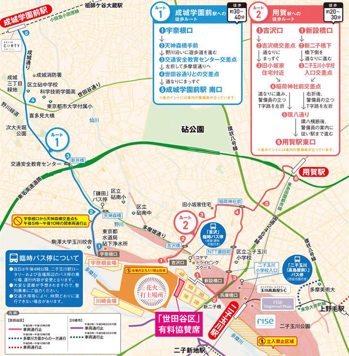 futakotamagawa-hanabi2015_01.jpg