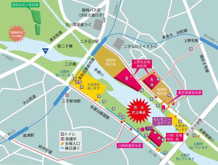 futakotamagawa-hanabi2015_03.jpg