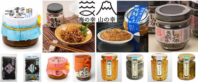 futakotamagawa-rice2019_02.jpg