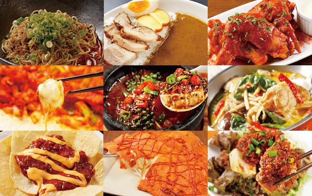 gekikara-gourmet2018_m01.jpg